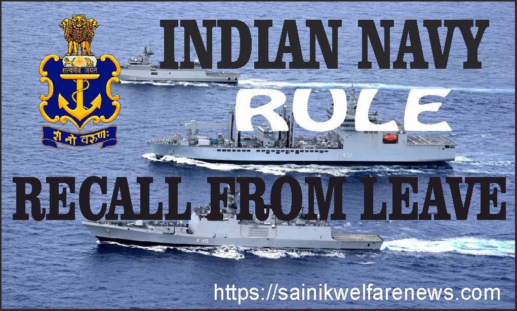 Rule of Recall from Leave in Indian Navy