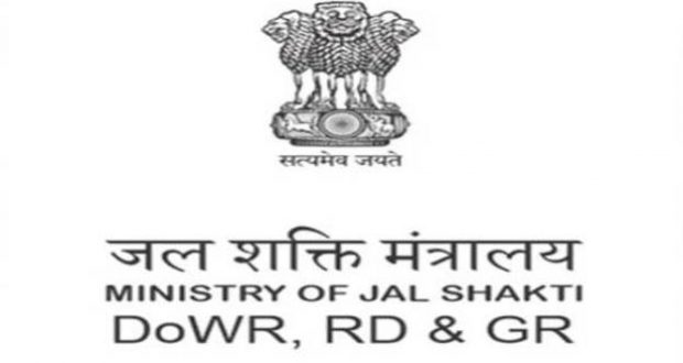 Vacancy in Ministry of Jal Shakti